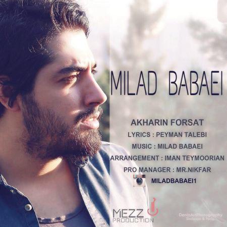 Milad Babaei - Forsat