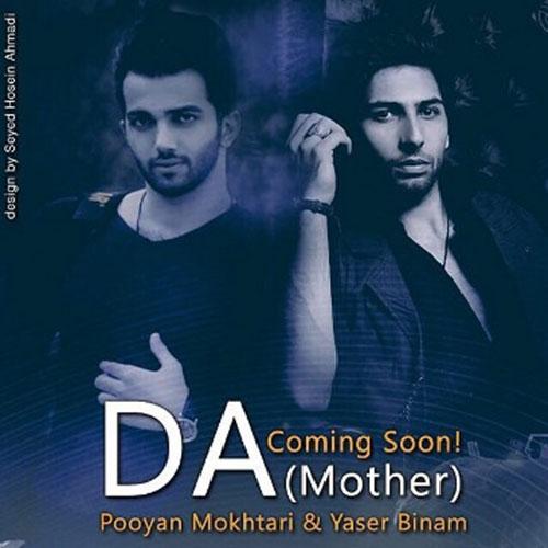 Pooyan-Mokhtari-Yaser-Binam-Mother