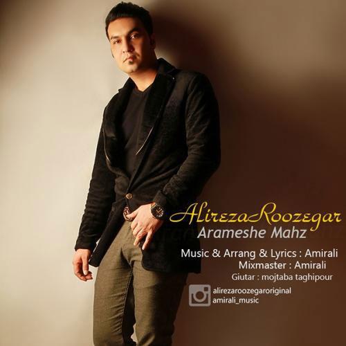Alireza-Roozegar-Aramesh-Mahz