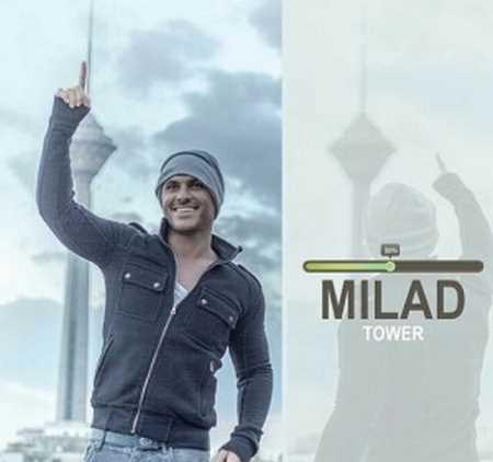 Armin 2AFM - Borje Milad