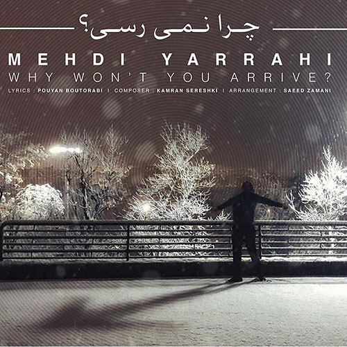 Mehdi-Yarrahi-Chera-Nemiresi