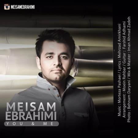 Meysam Ebrahimi - To o Man