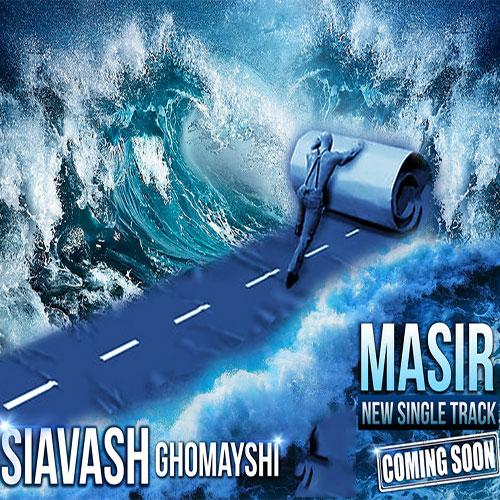 Siavash-Ghomayshi-Masir