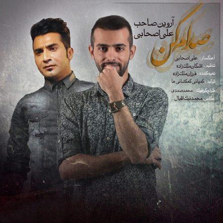 Ali Ashabi - Sedam Kon (Ft Arvin Saheb)