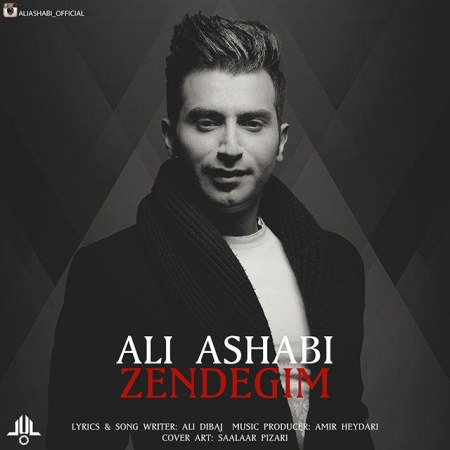 Ali Ashabi-zendegim
