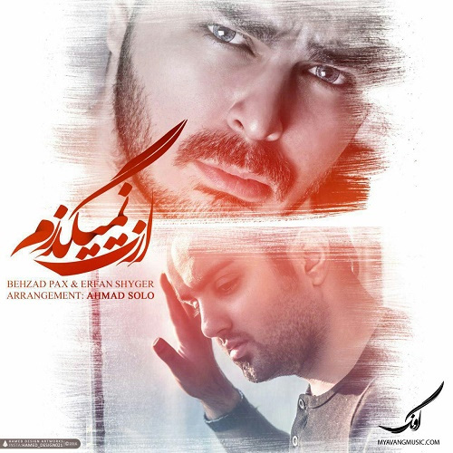 Behzad-Pax-Ft.-Erfan-Shyger-Azat-Namigzaram