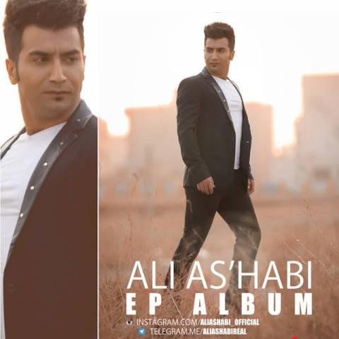 145815807937393541ali-ashabi-ep-album-ep