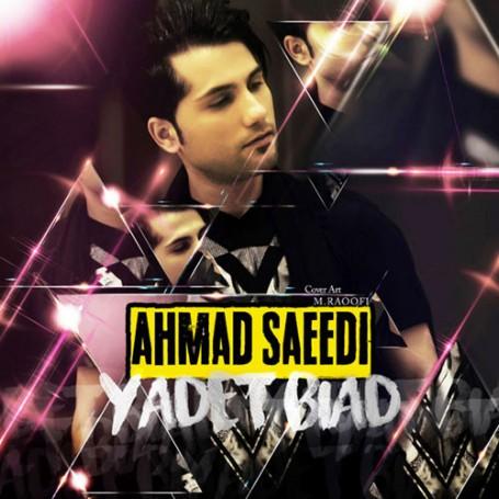 Ahmad-Saeedi-Yadet-Biad