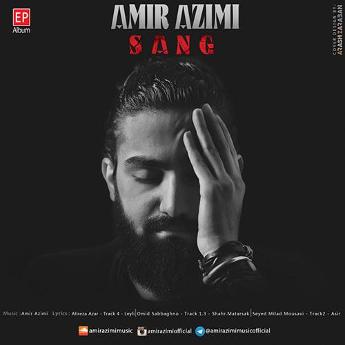 Amir-Azimi-Sang