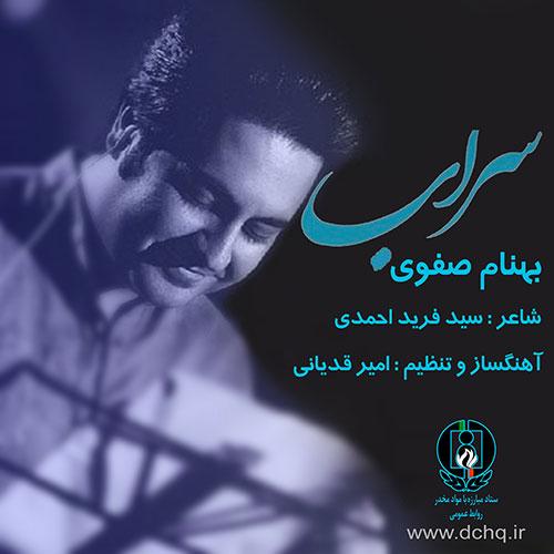 Behnam-Safavi-Sarab