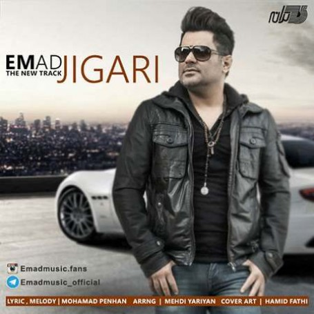 Emad-Jigari