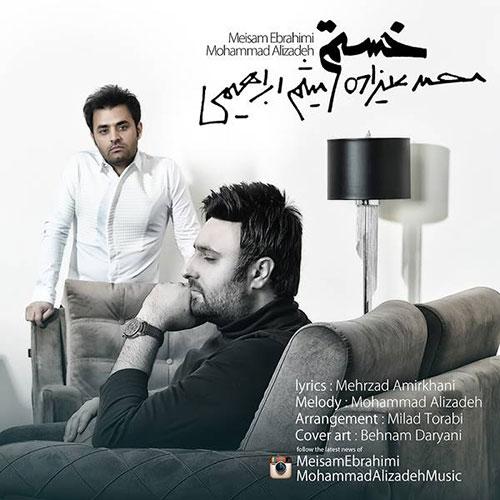 Mohammad-Alizadeh-Ft.-Meysam-Ebrahimi-Khasteam