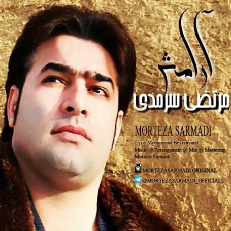 Morteza-Sarmadi---Aramesh