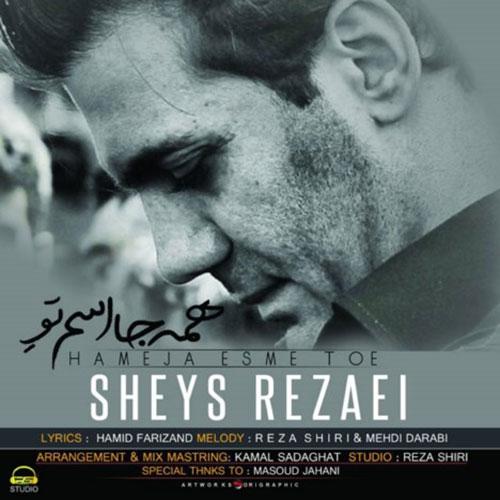 Sheys-Rezaei-Hameja-Esme-Toe