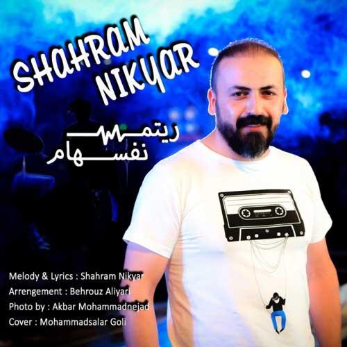 Shahram-Nikyar-Ritme-Nafasham