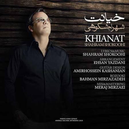Shahram-Shokoohi-Khianat