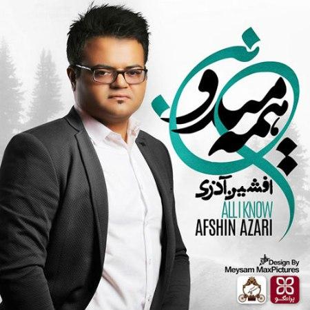 Afshin-Azari-Hame-Midoonan