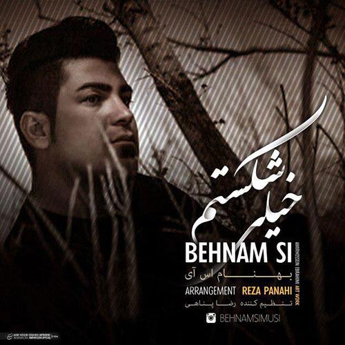 behnam-si-kheyli-shekastam